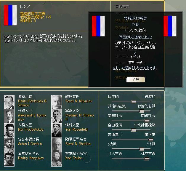 http://art29.photozou.jp/pub/340/2895340/photo/213928436_org.v1415383155.jpg