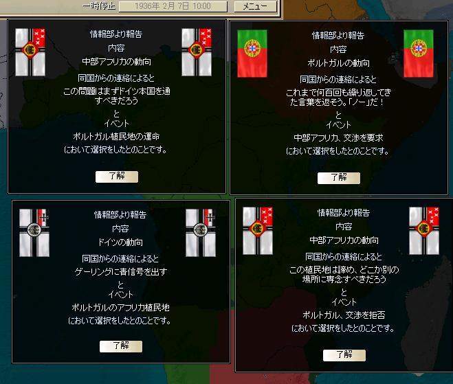 http://art29.photozou.jp/pub/340/2895340/photo/213928452_org.v1415391402.jpg
