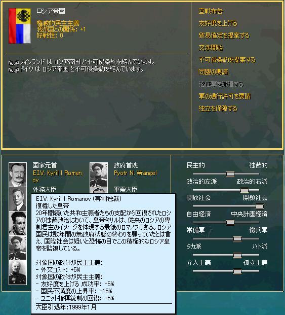 http://art29.photozou.jp/pub/340/2895340/photo/214212213_org.v1415803939.png