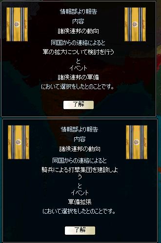 http://art29.photozou.jp/pub/340/2895340/photo/214212656_org.v1415804418.png