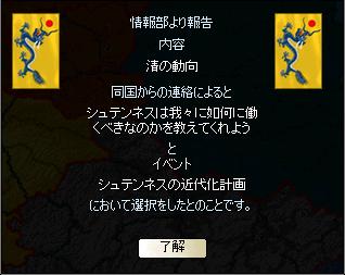 http://art29.photozou.jp/pub/340/2895340/photo/214212684_org.v1415804449.png