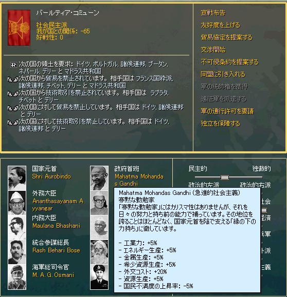 http://art29.photozou.jp/pub/340/2895340/photo/214212765_org.v1415804533.png