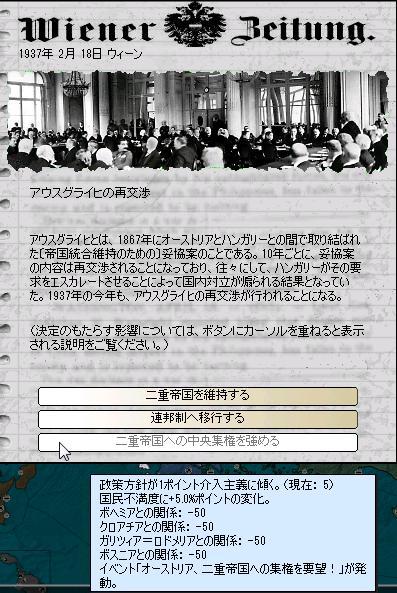 http://art29.photozou.jp/pub/340/2895340/photo/214241529_org.v1415879847.jpg