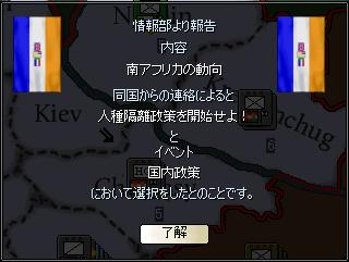 http://art29.photozou.jp/pub/340/2895340/photo/214596953_org.v1416479958.png