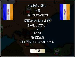 http://art29.photozou.jp/pub/340/2895340/photo/214596997_org.v1416480618.png