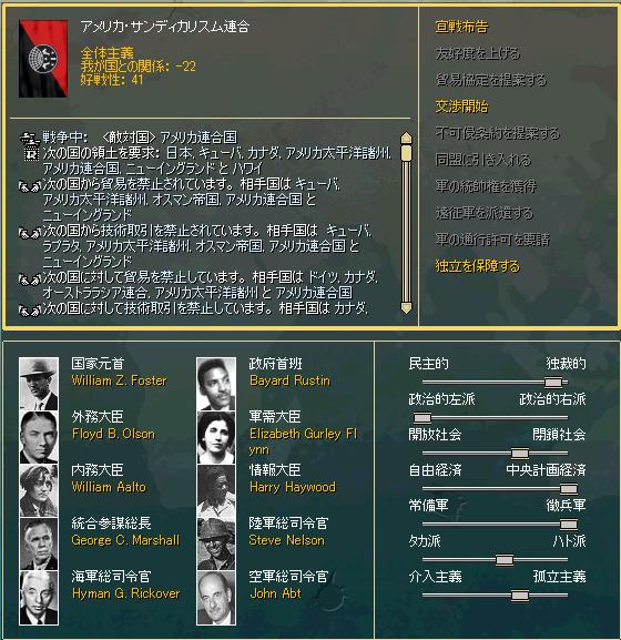http://art29.photozou.jp/pub/340/2895340/photo/214861066_org.v1416841788.png