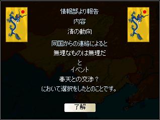 http://art29.photozou.jp/pub/340/2895340/photo/214862233_org.v1416842698.png