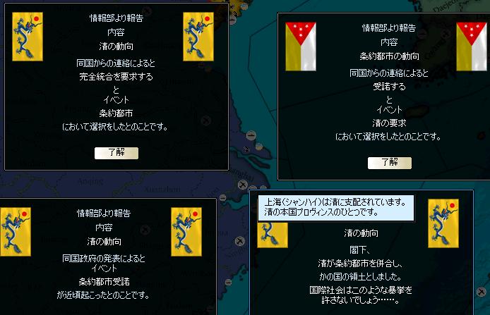 http://art29.photozou.jp/pub/340/2895340/photo/214862558_org.v1416842941.png
