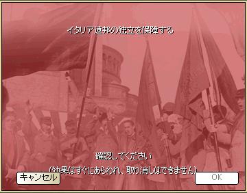 http://art29.photozou.jp/pub/340/2895340/photo/214862726_org.v1416843061.png
