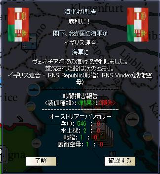 http://art29.photozou.jp/pub/340/2895340/photo/215338732_org.v1417602804.png