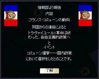http://art29.photozou.jp/pub/340/2895340/photo/215338939_org.v1417606019.png