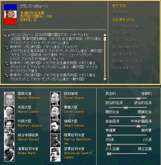 http://art29.photozou.jp/pub/340/2895340/photo/215339023_org.v1417603069.png