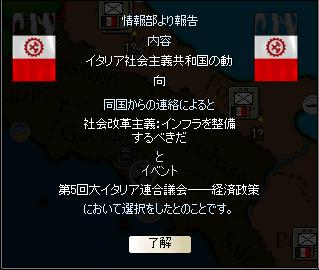 http://art29.photozou.jp/pub/340/2895340/photo/215339047_org.v1417603098.png