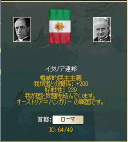 http://art29.photozou.jp/pub/340/2895340/photo/215339353_org.v1417603500.png