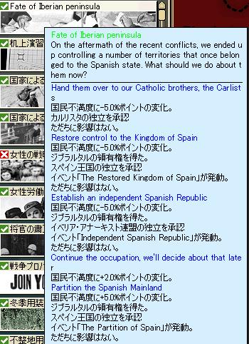 http://art29.photozou.jp/pub/340/2895340/photo/215659452_org.v1418154304.png