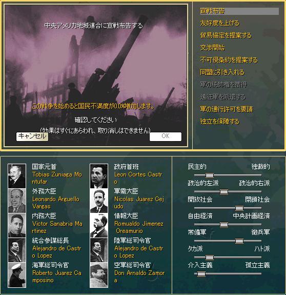 http://art29.photozou.jp/pub/340/2895340/photo/215659537_org.v1418160410.png
