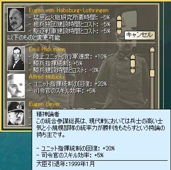 http://art29.photozou.jp/pub/340/2895340/photo/215659693_org.v1418194701.png
