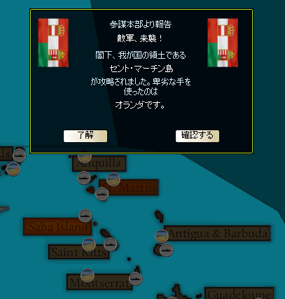 http://art29.photozou.jp/pub/340/2895340/photo/215659737_org.v1418165129.png