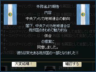 http://art29.photozou.jp/pub/340/2895340/photo/215659760_org.v1418160784.png