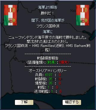 http://art29.photozou.jp/pub/340/2895340/photo/215660095_org.v1418166371.png