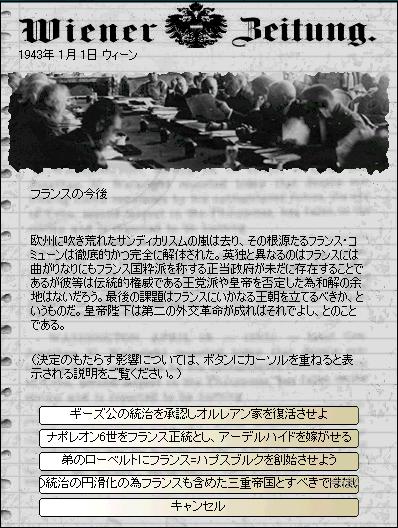 http://art29.photozou.jp/pub/340/2895340/photo/216122543_org.v1419077942.png