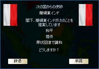 http://art29.photozou.jp/pub/340/2895340/photo/216122561_org.v1419077967.png