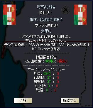 http://art29.photozou.jp/pub/340/2895340/photo/216122668_org.v1419083437.png
