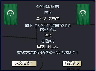 http://art29.photozou.jp/pub/340/2895340/photo/216129549_org.v1419086716.png