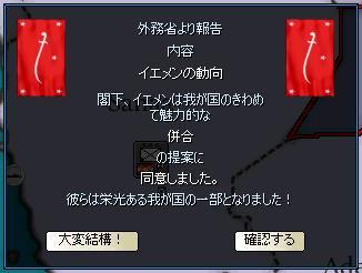 http://art29.photozou.jp/pub/340/2895340/photo/216129646_org.v1419086853.png