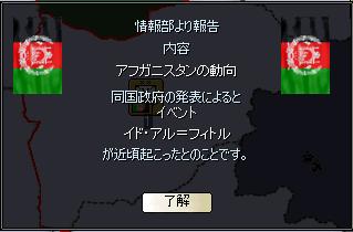http://art29.photozou.jp/pub/340/2895340/photo/216129672_org.v1419086883.png