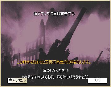 http://art29.photozou.jp/pub/340/2895340/photo/216129763_org.v1419086990.png