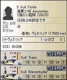http://art29.photozou.jp/pub/340/2895340/photo/216129772_org.v1419086999.png