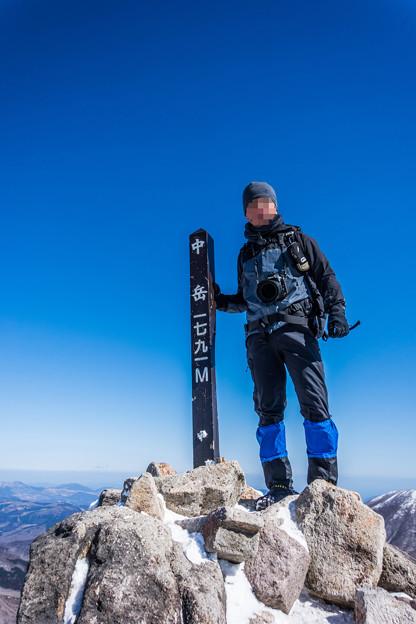 Photos: 中岳山頂にて