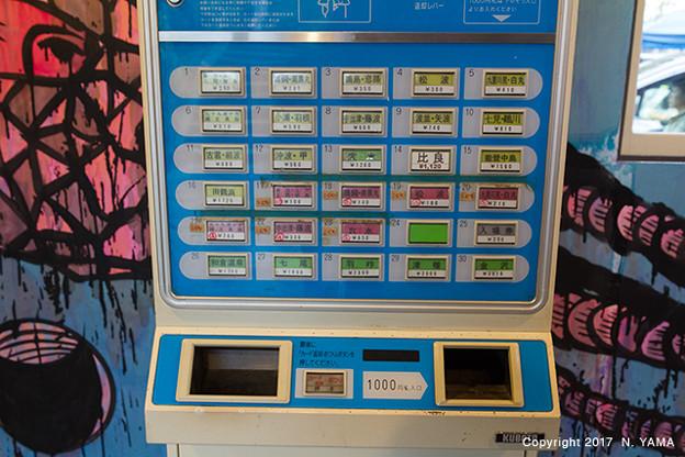 蛸島駅の切符販売機