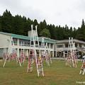 Photos: 旧珠洲市立上黒丸小中学校