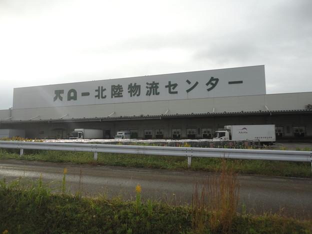 2017/10/20アキタ富山支店