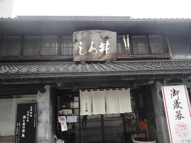 2017/12/24しら井