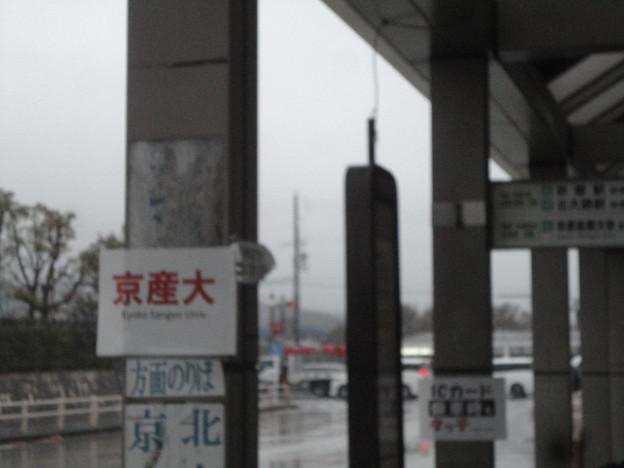 2018/01/17京都国際会館前
