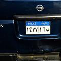 Photos: 警察車