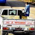 写真: MITSUBISHI