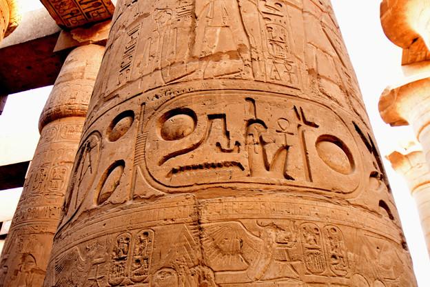 大石柱のメッセージ