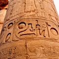 Photos: 大石柱のメッセージ