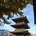 3360 飛騨国分寺三重塔