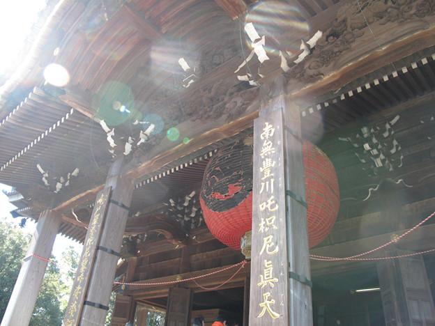 Photos: IMG_8903 豊川稲荷本殿