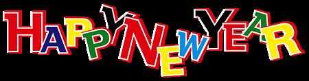 NewYear-1[1]
