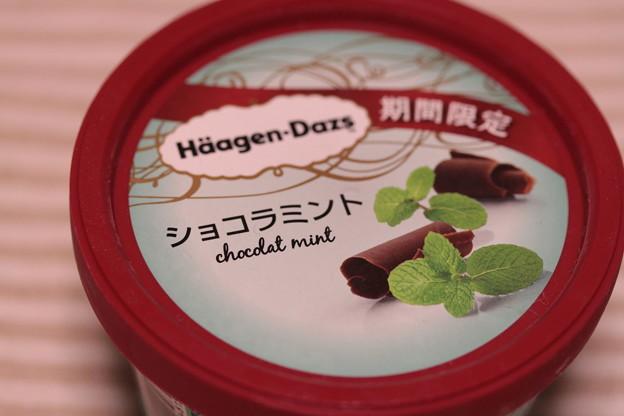 Haagen-Dazs chocolat mint(ハーゲンダッツ ショコラ ミント)期間限定 1