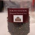 Photos: TOKYO STATION Original Flavored Tea 袋