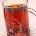 Photos: TOKYO STATION Original Flavored Tea