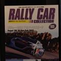 DeAGOSTINI RALLY CAR COLLECTION 105