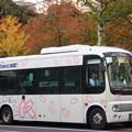 「秋色」の中でも「春色」カラーで走る北区コミュニティバス『Kバス』